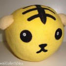 "Kawaii Mameshiba Soy Bean Dog Yellow UFO 9"" Plush NWT RARE"