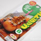 Funny Japanese Food Dango Cell Phone Strap NIP