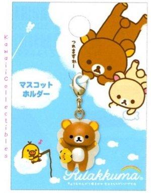 Kawaii San-X Japan Rilakkuma Relax Bear Cloud Mascot Charm Zipper Pull NIP
