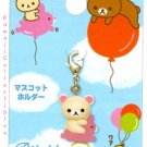 Kawaii San-X Japan Korilakkuma Rilakkuma Relax Bear Cloud Mascot Charm Zipper Pull NIP