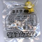 Kawaii Mini Miniature Pokemon Psyduck Figure RARE NIP