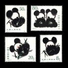 China Chinese Giant Panda Stamps 1985 T106