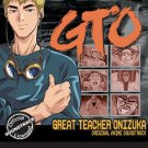 GTO Great Teacher Onizuka Original Anime Sountrack CD TOKYOPOP