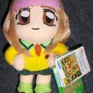 RARE Anime Manga Sentimental Graffiti ENDOU AKIRA UFO Plush NWT