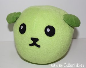 "Kawaii Mameshiba Soy Bean Dog Green UFO 9"" Plush NWT RARE"