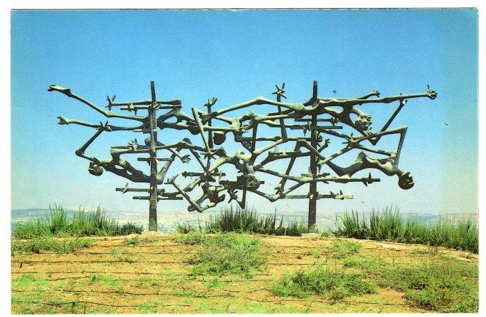 Yad Vashem Jerusalem, Israel Nandor Glid sculpture - To the victims of concentration camps    #0315