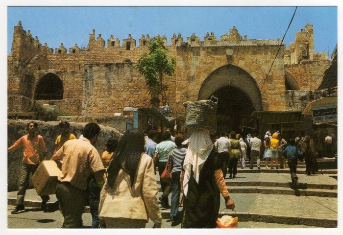 Jerusalem, Old City - View To Damascus Gate Postcard Israel  #0316