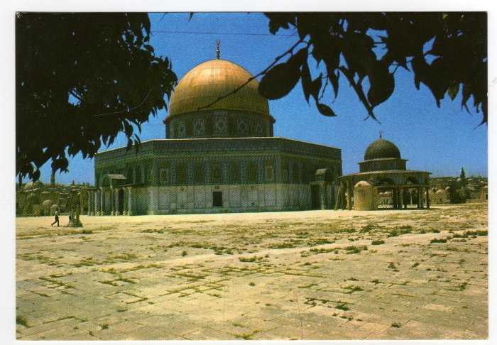 Mosque of Omar, Dome of the Rock Postcard Jerusalem, Israel  #0319
