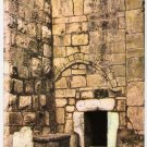 Bethlehem - Church of the Nativity  Entrance to the Basilica   Postcard Israel   #0322