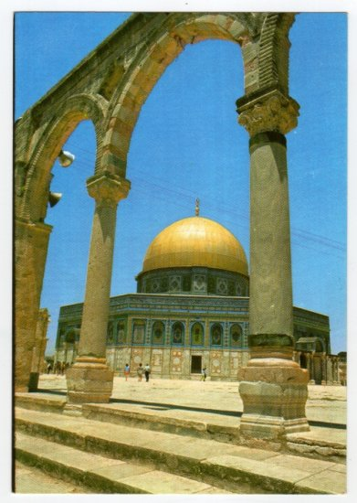 Jerusalem, Dome of the Rock  View accented by the arches Postcard Israel    #0318