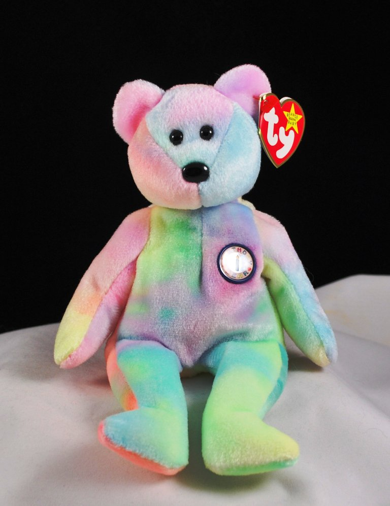 Ty B B Bear The Birthday Bear Retired Beanie Baby 4253