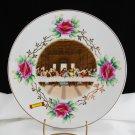 The Last Supper Collector China Plate  Jesus Souvenir Frankfort MI