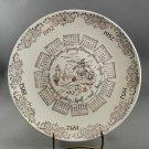 1952 Calendar Porcelain w/ Gold Trim Windmill Sailboats Collector Plate