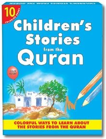 Children's Stories from the Quran-1 (Ten Coloring Books)