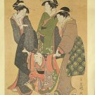 Koishikawatei Japanese Three Beauties & A Child Print