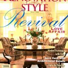 Renovation Style Magazine - Fall 1996 - Volume 2, Issue 2