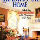 Traditional Home Magazine - March 1994 Back Issue