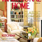 Traditional Home Magazine - September 1996 Back Issue - Volume 8, Issue 4