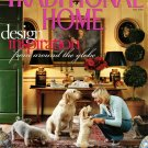 Traditional Home Magazine - April 2005 Back Issue - Volume 16, Issue 2