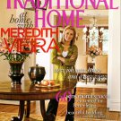 Traditional Home Magazine - September 2006 Back Issue - Volume 17, Issue 5