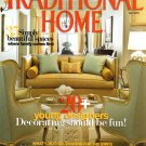 Traditional Home Magazine - April 2009 Back Issue - Volume 20, Issue 2