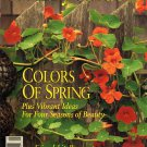 Country Gardens Magazine - Spring 1994 Back Issue - Volume 3, Issue 2