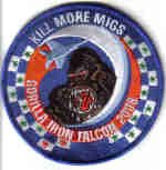 USAF SQUADRON PATCHES 58TH FIGHTER SQ GORILLA IRON FALCON 2008 FIGHTER JET PILOT FLORIDA