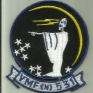 VMF 531 (N) GREY GHOST USMC MILITARY PATCH AIRCRAFT FIGHTER SQDN CHERRY POINT NC