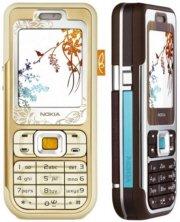 Nokia 7360 Triband GSM Video Camera Phone (Unlocked) Gold